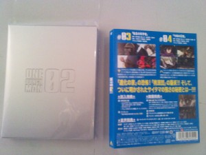 opm-02-back