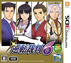 aceattorney6cover